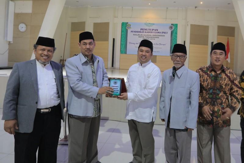wali-kota-minta-lulusan-pku-sampaikan-ajaran-islam-yang-mempersatukan